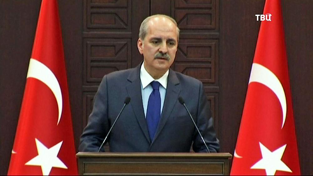 Вице-премьер Турции Нуман Куртулмуш