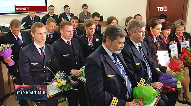 Награждение пилотов