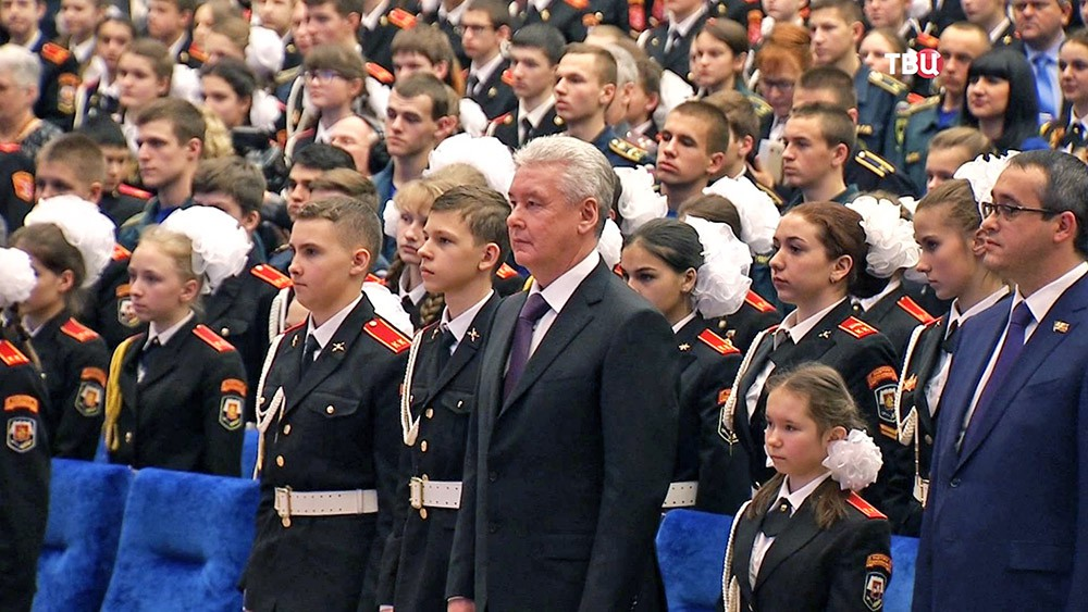 Сергей Собянин и кадеты Москвы