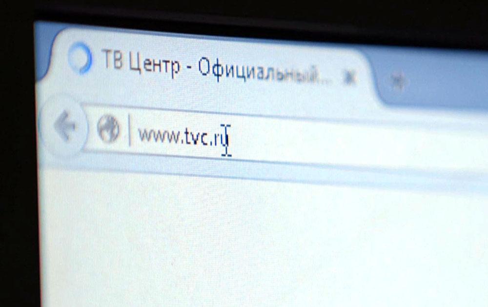 Сайт tvc.ru