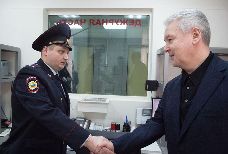 Сергей Собянин осматривает здание отдела ГУ МВД