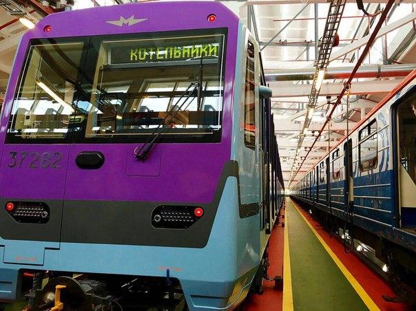 Новый поезд метрополитена