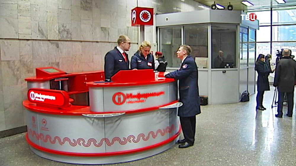 Информационные стойки в метро