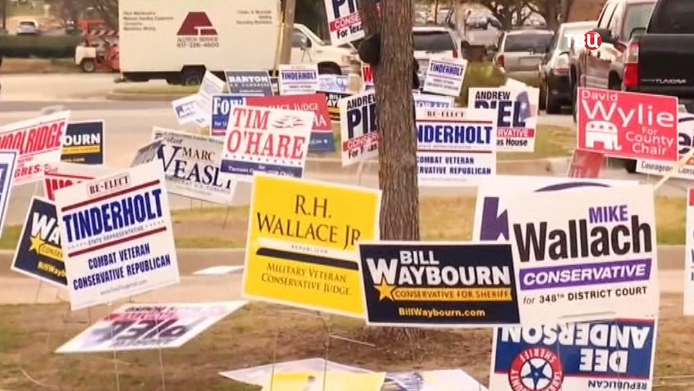 Предвыборная гонка в США