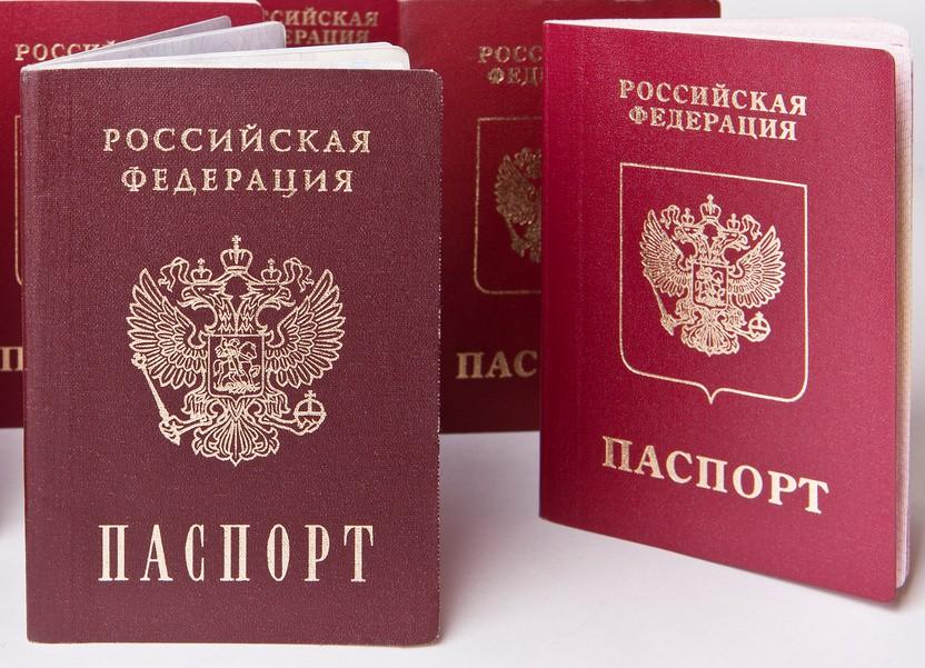 прочь Фмс россии 2017 года получение паспорта по программе вот него