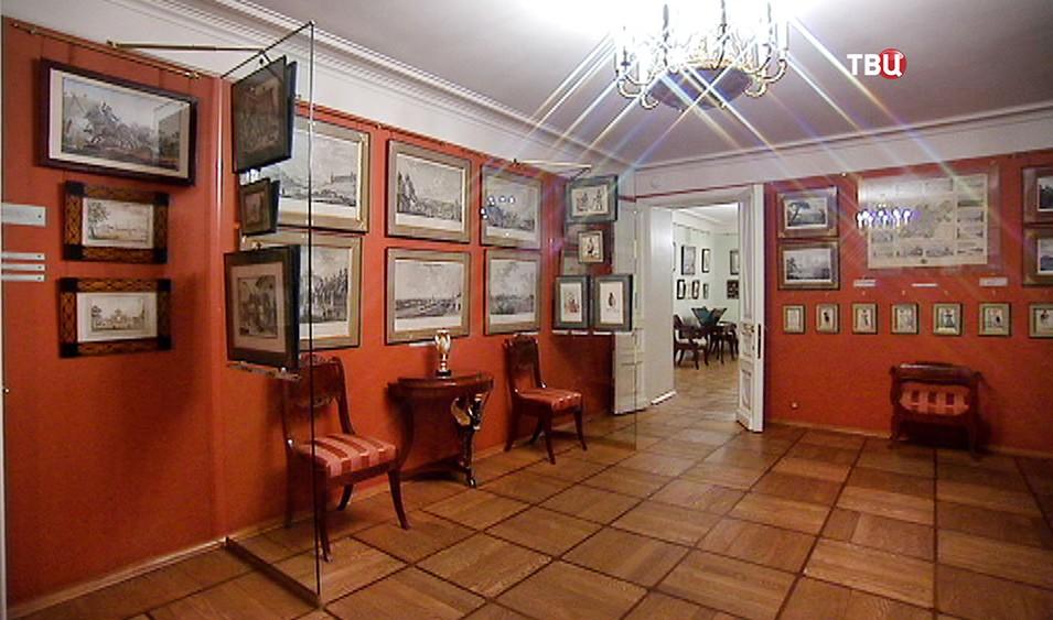 Музей Пушкина на Арбате