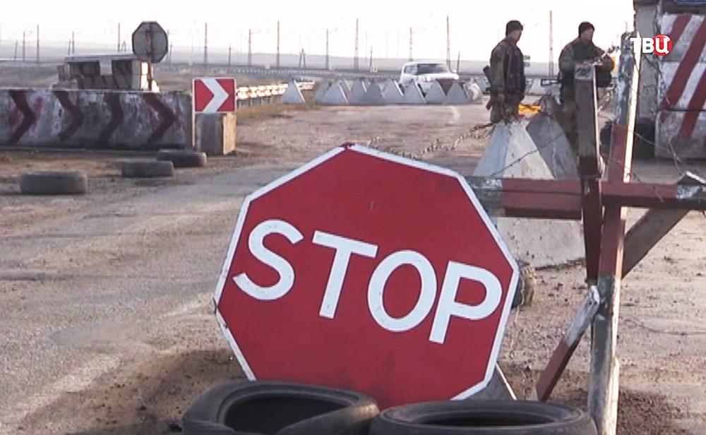 КПП на дороге в Украине