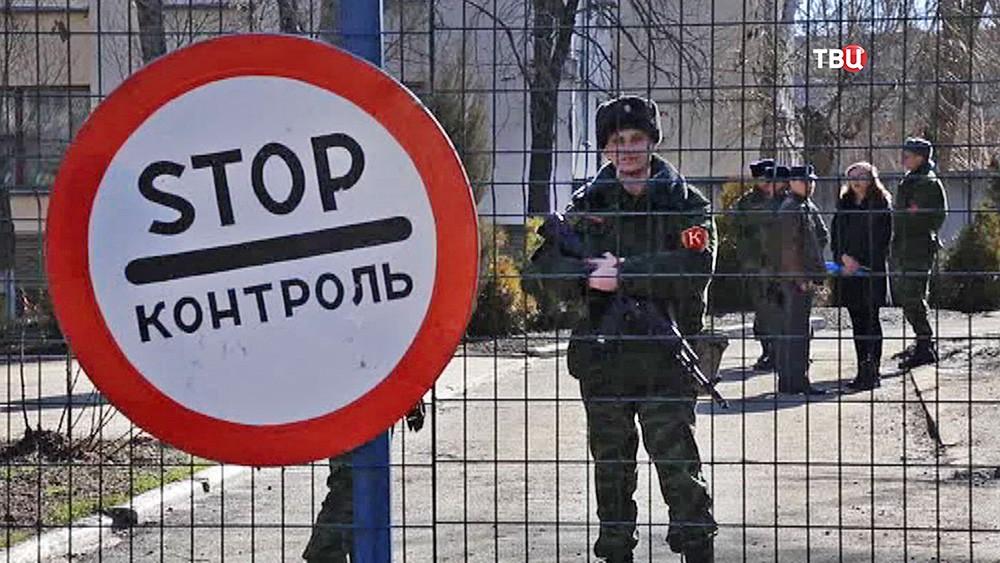 Военная часть в Донбассе