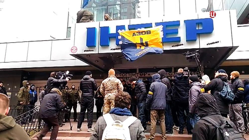"""Бойцы батальона """"Азов"""" около здания телеканала """"Интер"""""""