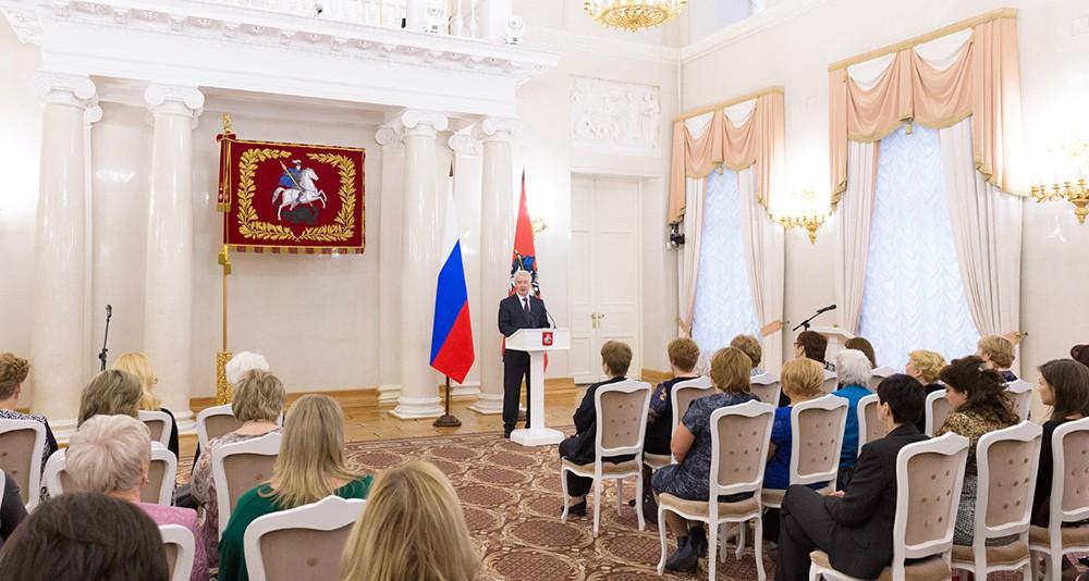 Сергей Собянин на церемонии награждения в мэрии