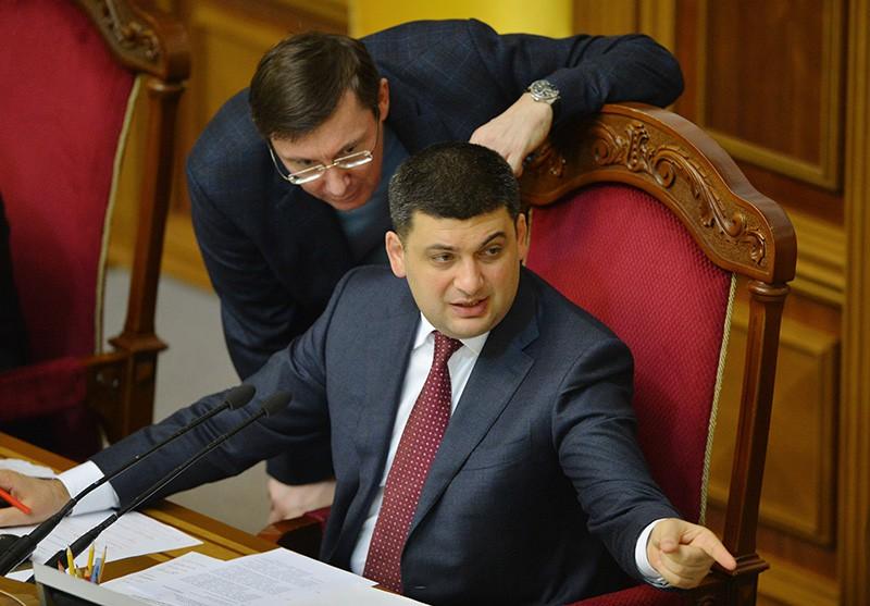 Председатель Верховной Рады Украины Владимир Гройсман