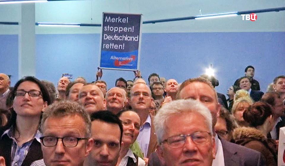 Сторонники оппозиционного блока в Германии