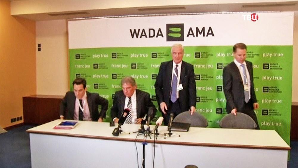 Конференция антидопингового агенства