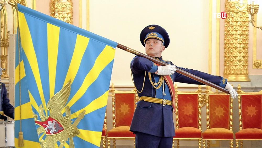 Знамя Воздушно-космических сил России