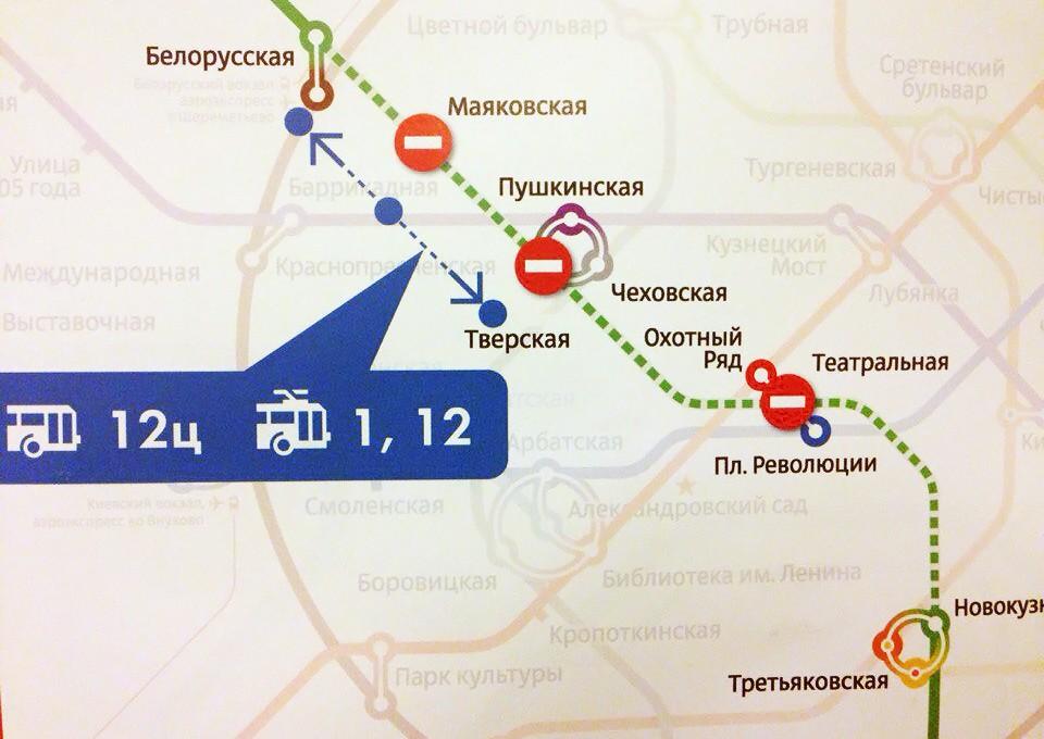 Ремонтные работы на Замоскворецкой линии Московского метро
