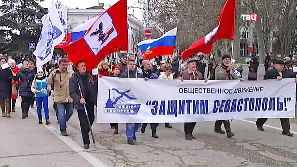 Крымчане празднуют присоединение к России