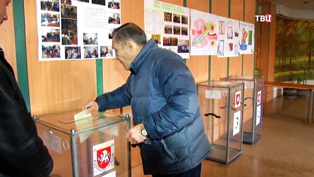 Голосование на референдуме о статусе Крыма