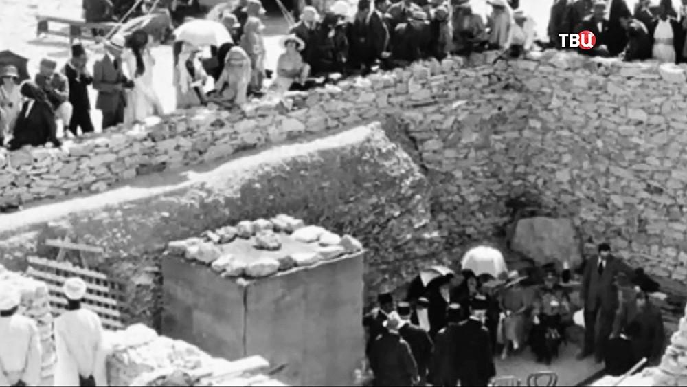 Раскопки гробницы Тутанхамона