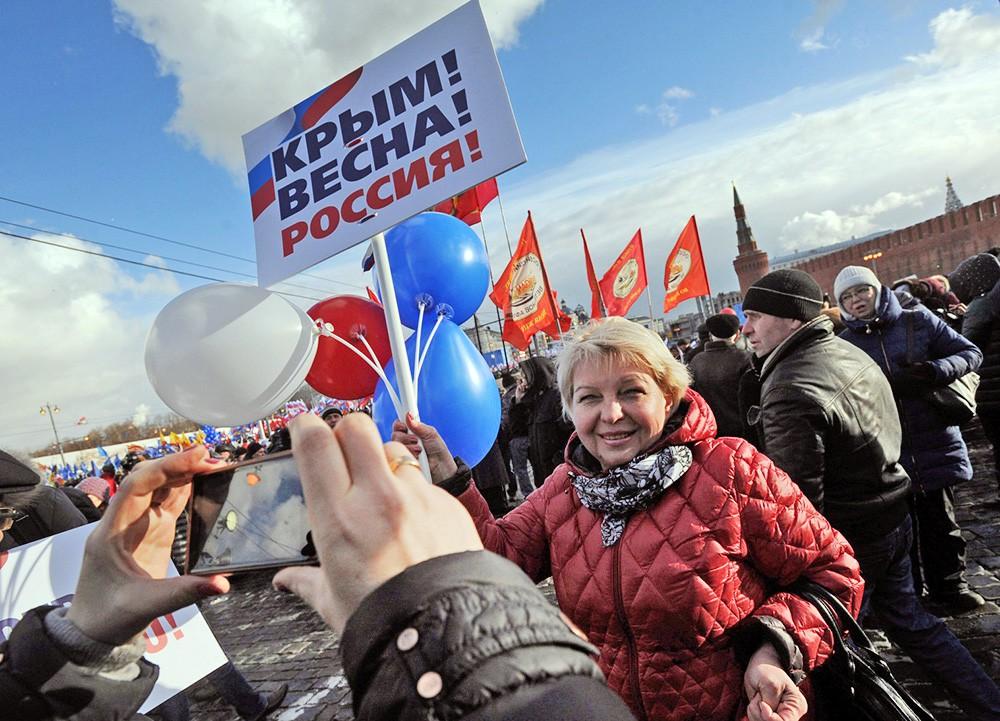 """Митинг-концерт """"Мы вместе"""" в честь годовщины присоединения Крыма к России"""