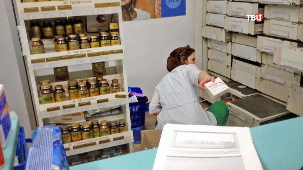Лекарственный препарат милдронат в аптеке