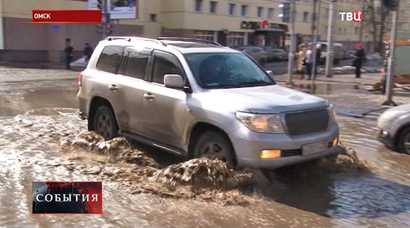 Потоп в Омске