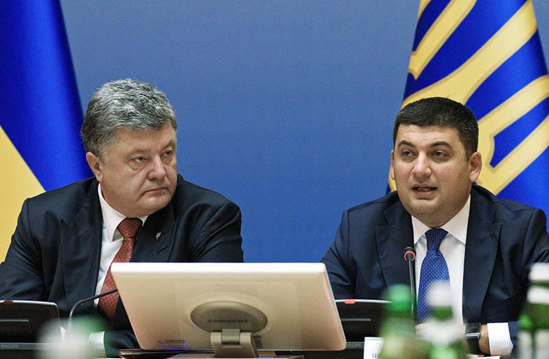 Президент Украины Пётр Порошенко и председатель Верховной Рады Украины Владимир Гройсман