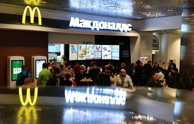 """Ресторан быстрого питания """"Макдоналдс"""""""