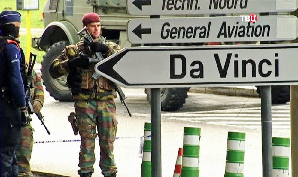 Военная полиция Бельгии в Брюсселе