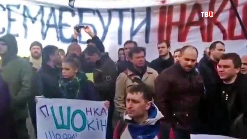 Митинг за отставку генпрокурора Украины