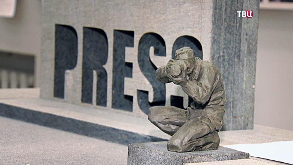 Проект памятника погибшим журналистам