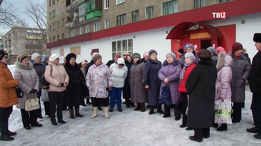 Жители Красноуральска