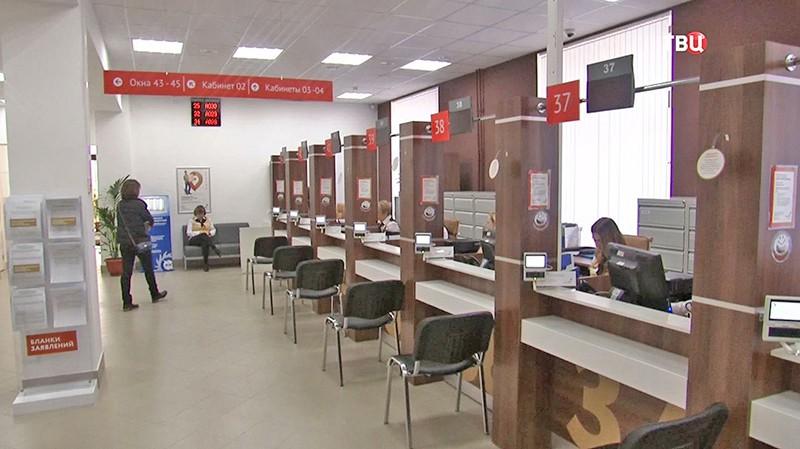 "Центр государственных услуг ""Мои документы"""
