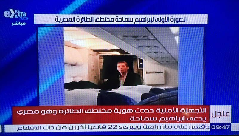 Захвативший самолет EgyptAir