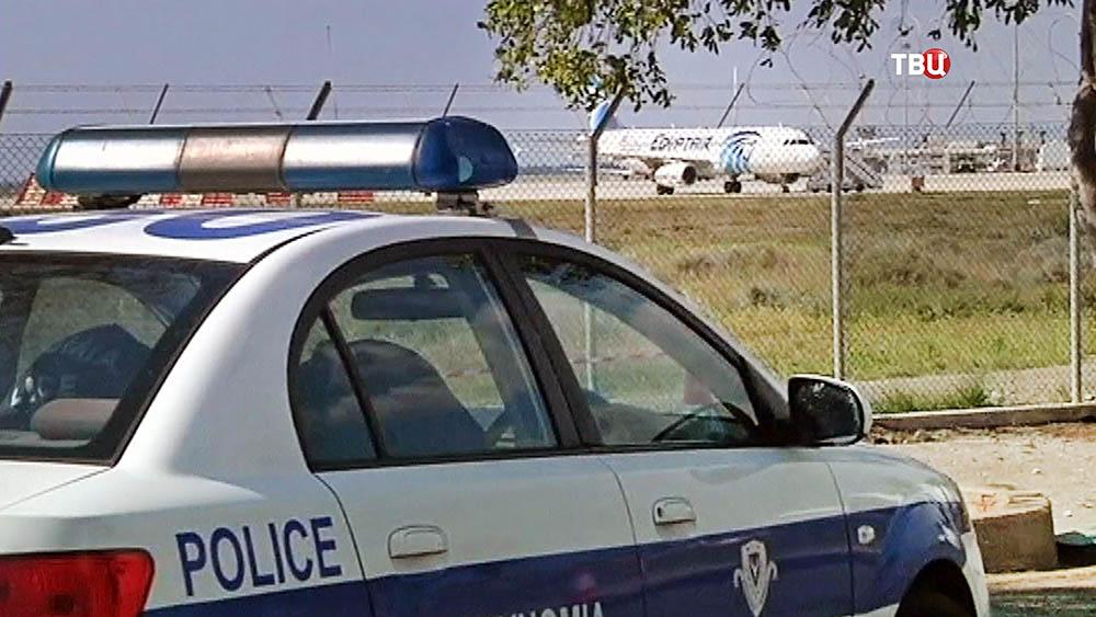 Полиция Кипра в аэропорту