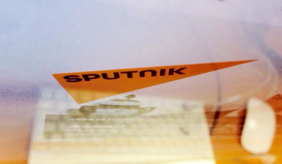 Интернет-сайт информагентство Sputnik