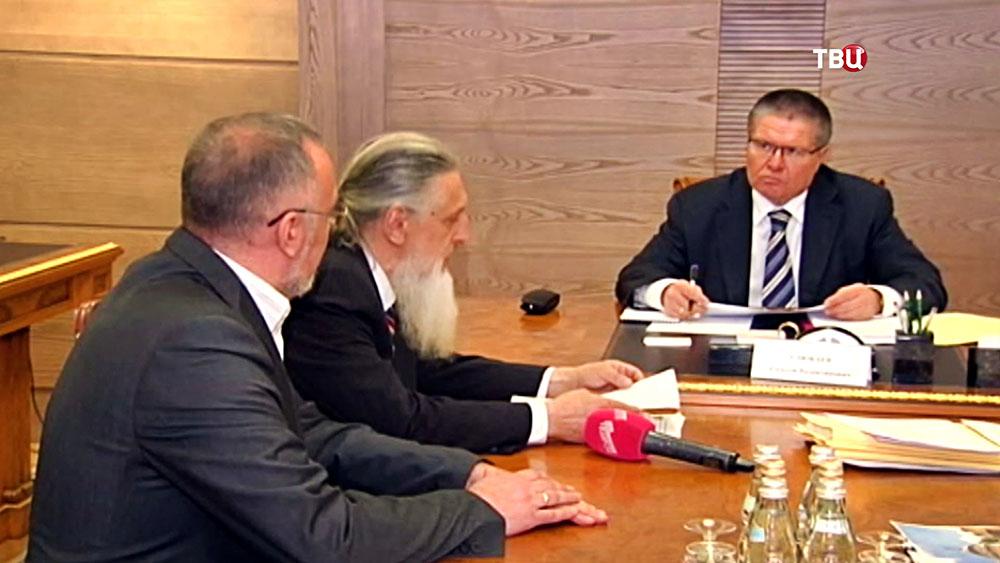 Алексей Улюкаев провел прием граждан