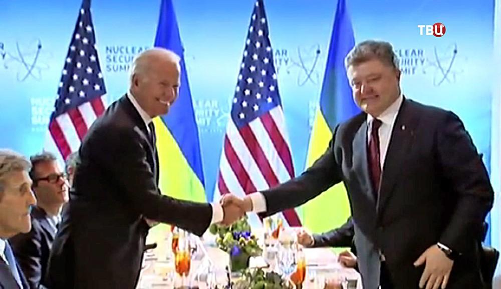 Президент Украины Пётр Порошенко и вице-президент США Джо Байден