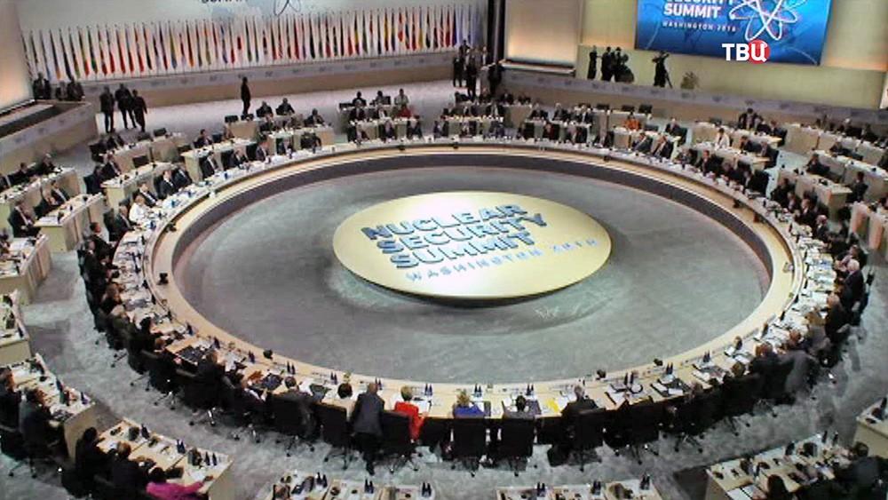Саммит по ядерной безопасности