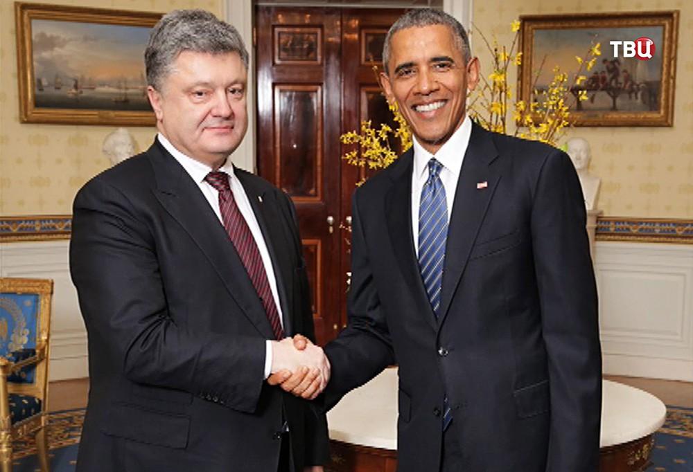 Пётр Порошенко и Барак Обама