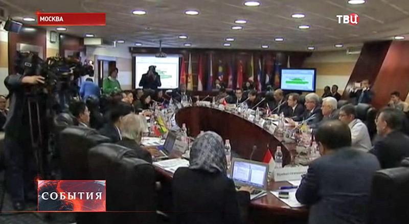 Саммит Россия-АСЕАН