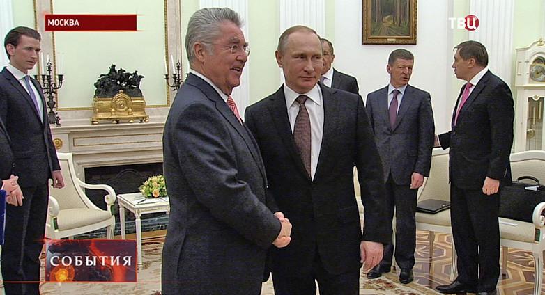 Владимир Путин и президент Австрии Хайнц Фишер