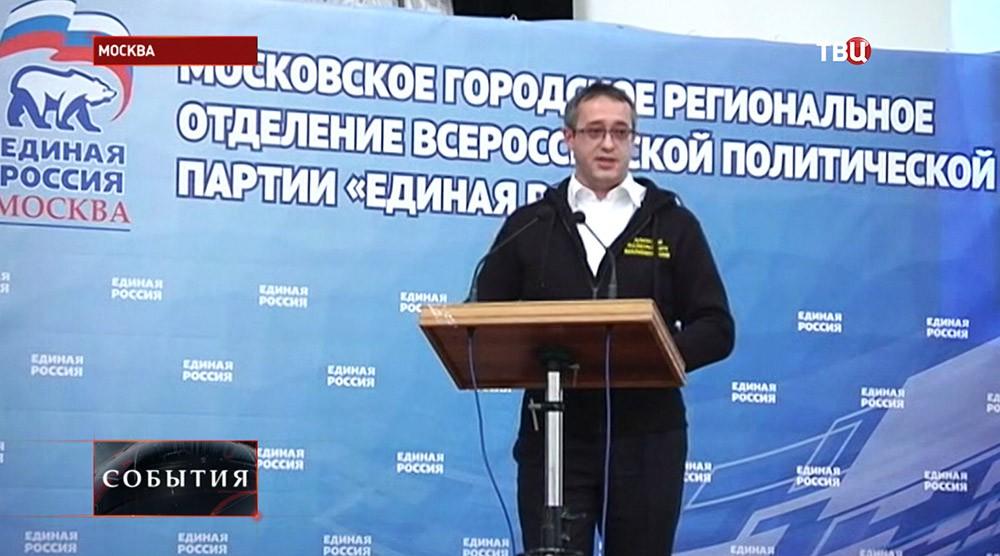 Председатель Московской городской Думы Алексей Шапошников во время проведения лекции