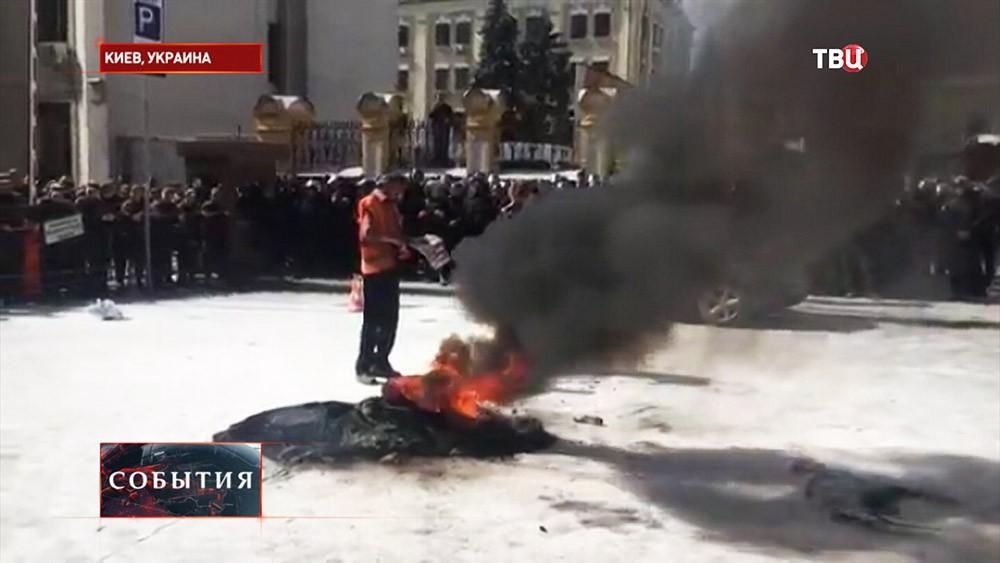 Столкновения у здания президента Украины