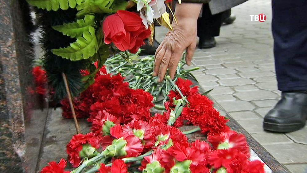 Возложение цветов