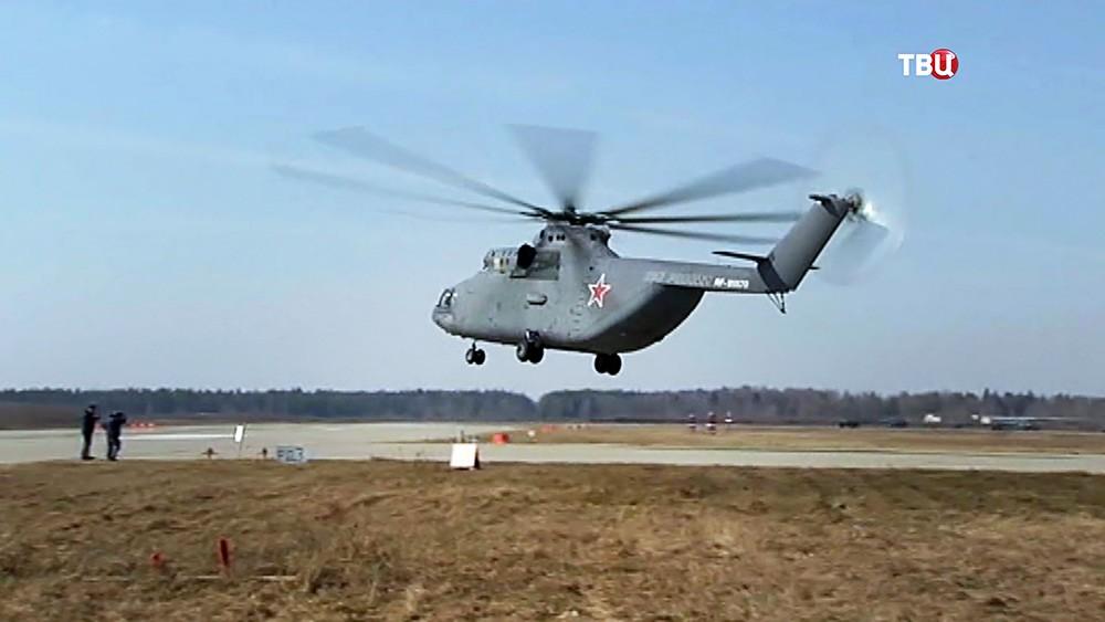 Военно-транспортный вертолет Ми-26Т ВВС России