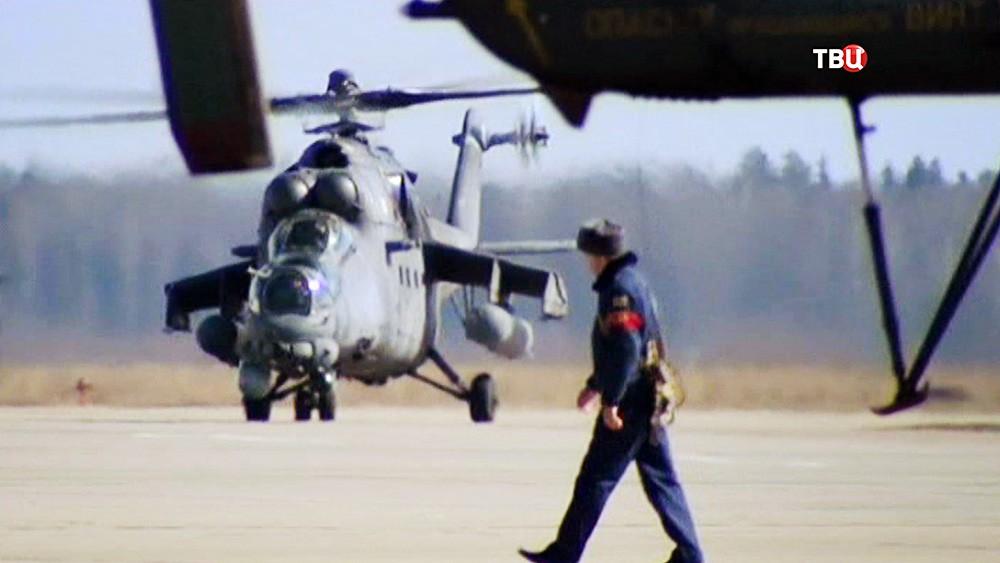 Военный вертолет ВКС России на аэродроме