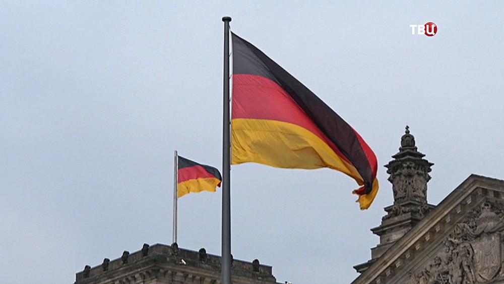 Флаги Германии