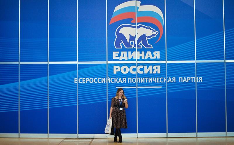 """Символика партии """"Единая Россия"""""""
