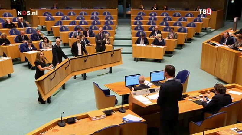 Парламент Нидерландов