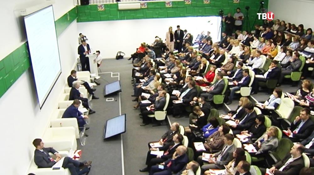 Конференция, организованная главным контрольным управлением Москвы